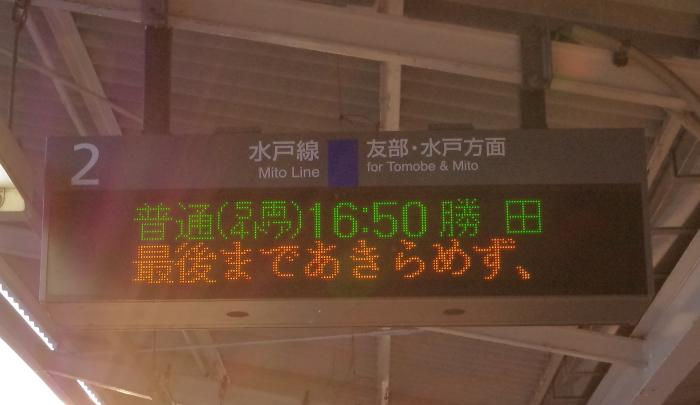 160207shimodate2.jpg