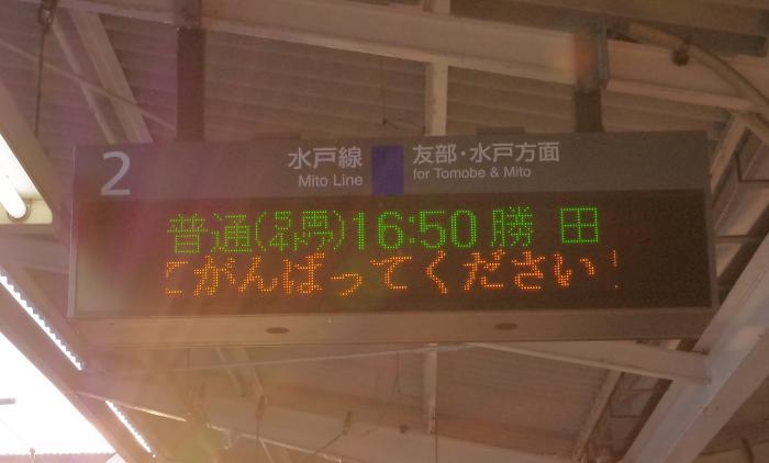 160207shimodate4.jpg