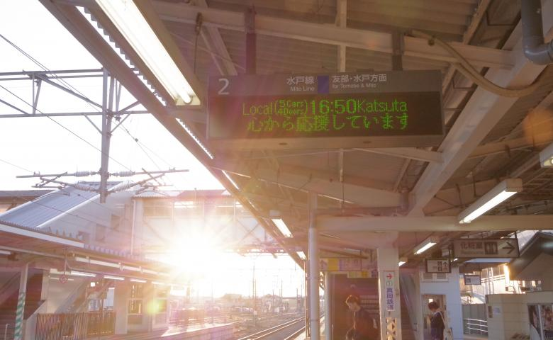 160207shimodate6.jpg