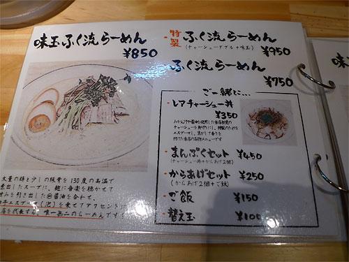 160106_2.jpg