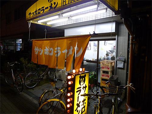 160123_1.jpg