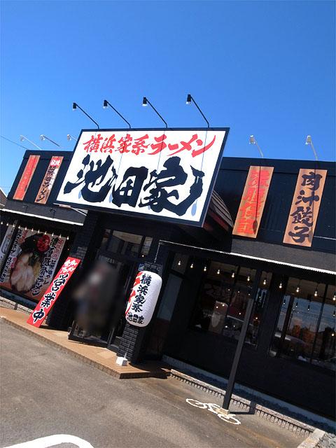 150827池田家-外観