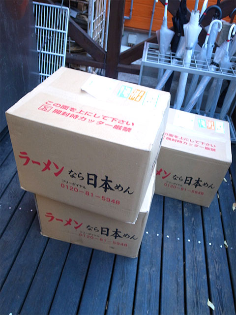 150702無鉄砲本店-麺箱