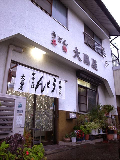 150704大脇屋-外観