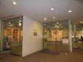 芸術センターアートプラザ