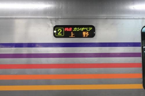 札幌カシオ⑥