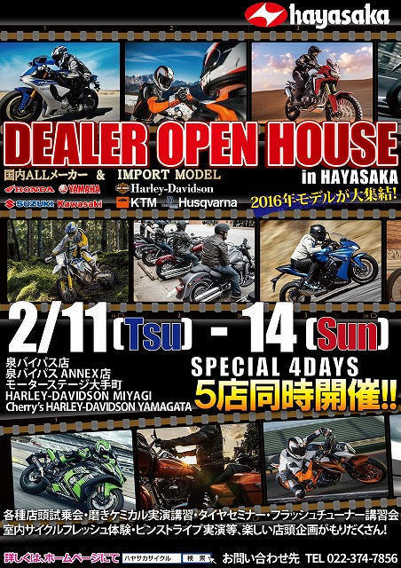 2016-DEALER-OPEN-HOUSE5.jpg
