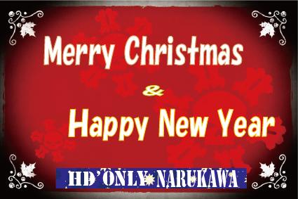 HDメッセージカードクリスマス用-2015