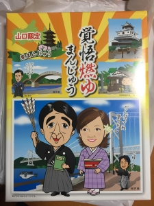 yasukunijinja201601024.jpg