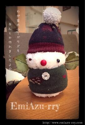 fc2blog_20151204220343525.jpg