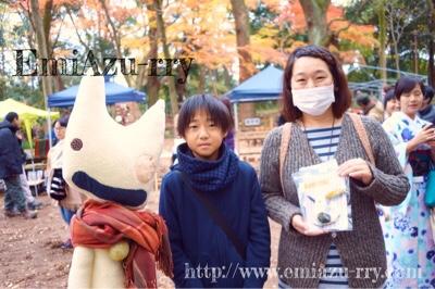 fc2blog_20151209171118144.jpg