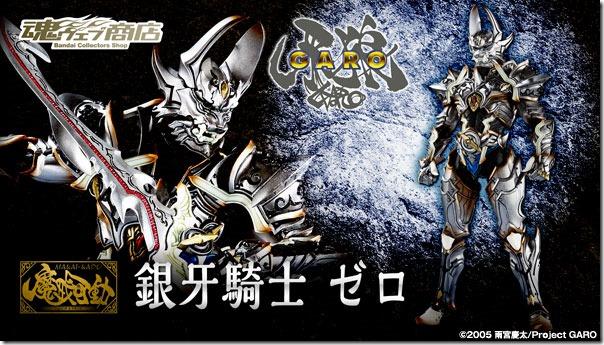 bnr_MK_GingaKishi-Zero_B01_fix