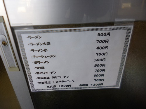 P1060925.jpg
