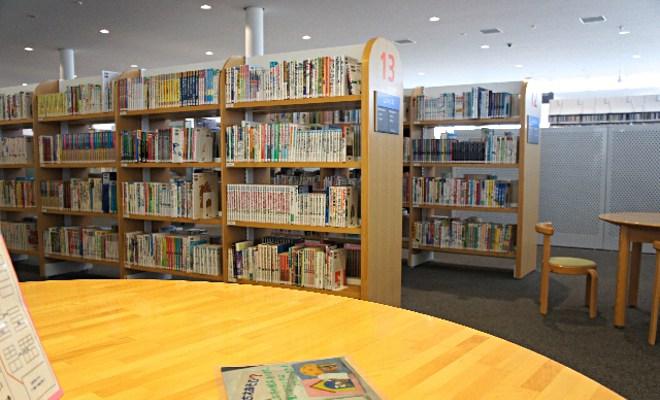 library_660.jpg