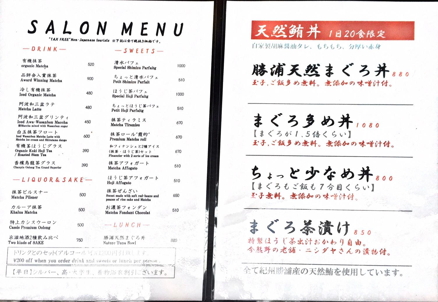 menu.jpeg