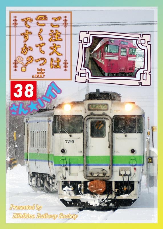 2015冬新刊表紙