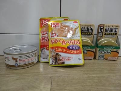 1月支援物資