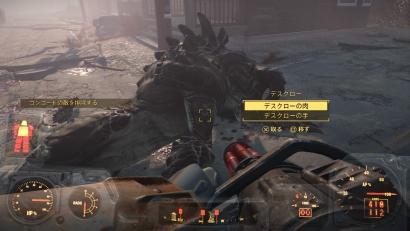 Fallout 4_20151219 (1)