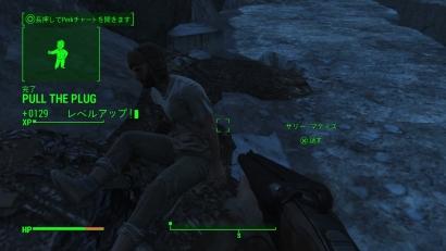 Fallout 4_20151219 (4)