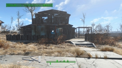 Fallout 4_20151221 (13)