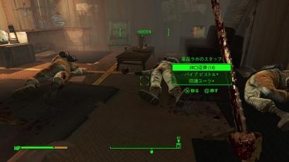 Fallout 4_20151227 (11)