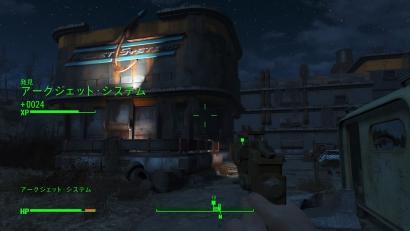 Fallout 4_20151230 (8)