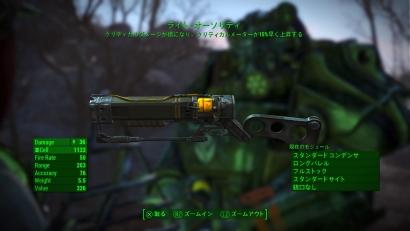 Fallout 4_20151230 (9)