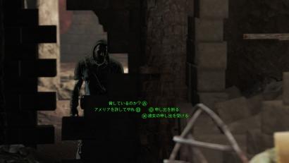 Fallout 4_20160105 (5)
