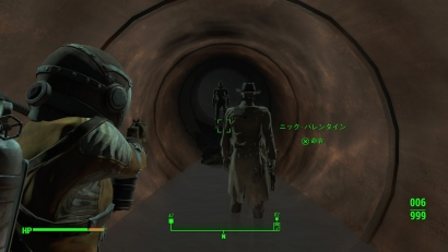 Fallout 4_20160105 (3)