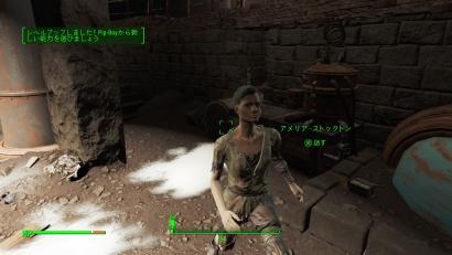 Fallout 4_20160105 (6)