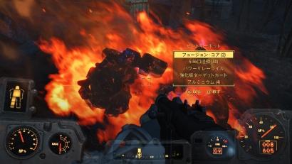 Fallout 4_20160105 (15)