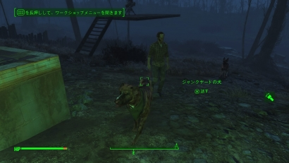 Fallout 4_20151227 (17)