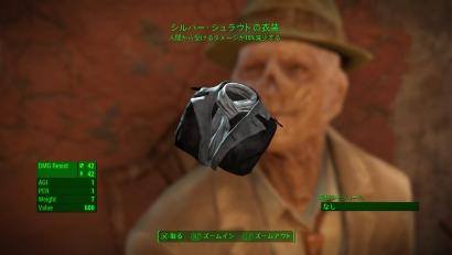 Fallout 4_20160113-2 (4)