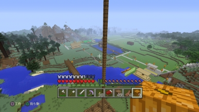 Minecraft_ PlayStation®4 Edition_201601113 (2)