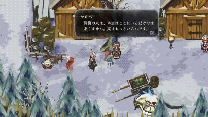 いけにえと雪のセツナ_201602212 (1)