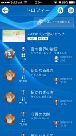 fc2blog_20160226160404eca.jpg