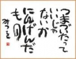 yjimage_201601260646474e0.jpg
