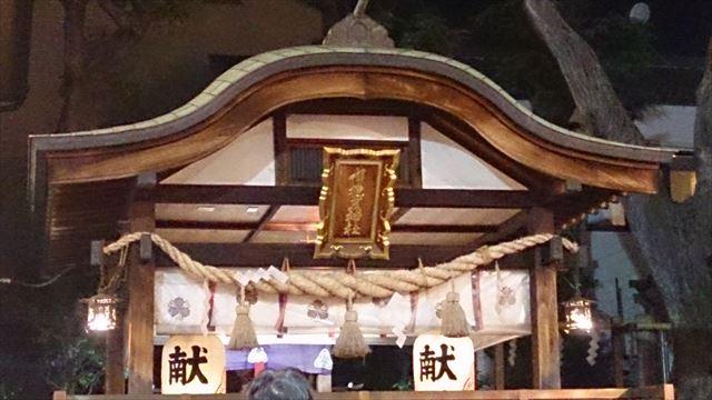エビス神社