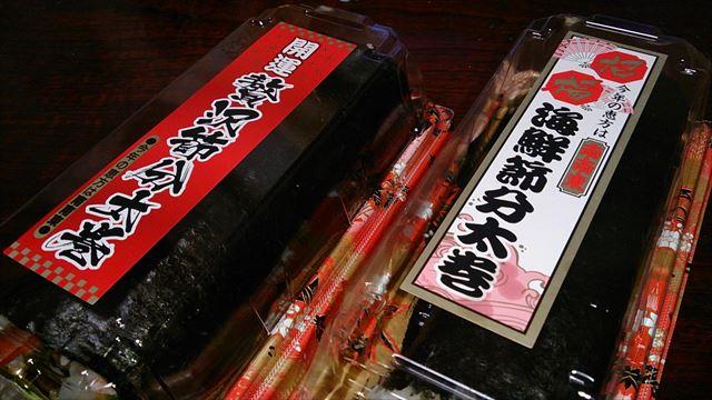 ライフの巻き寿司