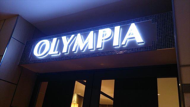 オリンピア