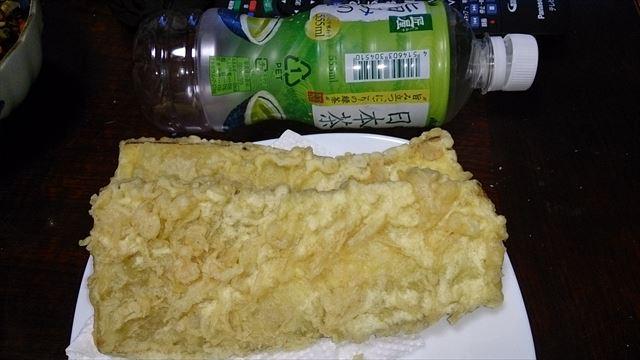イモの天ぷら