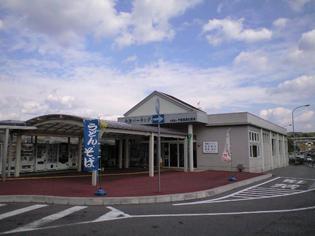 今津パーキングエリア(上り)