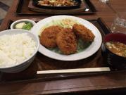 尾張牛コロッケ定食