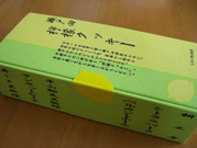 瀬戸田檸檬クッキー