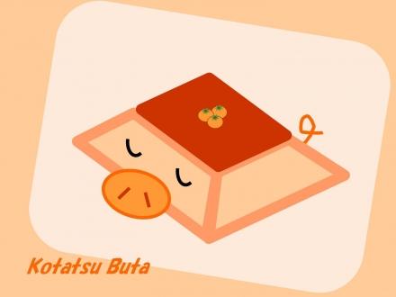 Kotatsu Buta