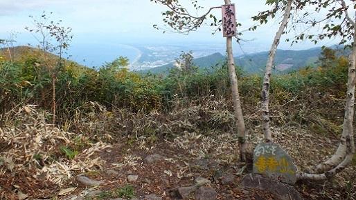春香山 (4)