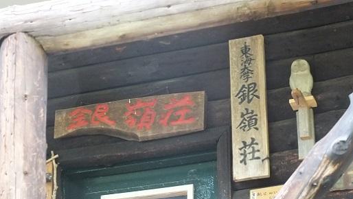春香山 (19)
