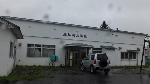 川北天佑 (2)