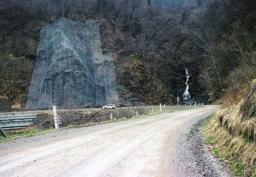 ネトナイの滝