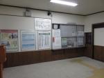 inariyama03.jpg
